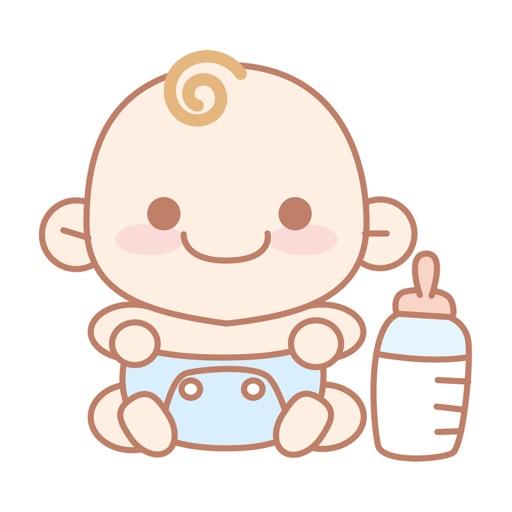 育児記録アプリ「育ちゃん」