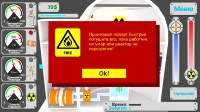 Скриншот Nuclear inc 2