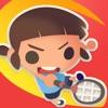 Badminton Stars! - iPhoneアプリ