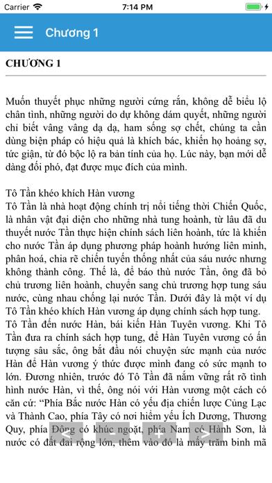Tài Ăn Nóiのおすすめ画像1