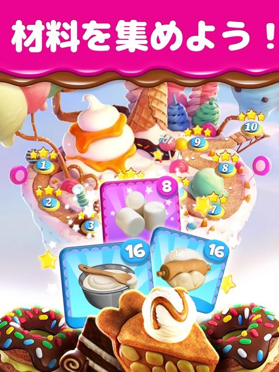 Cookie Jam Blast™ マッチ3コンボゲームのおすすめ画像3