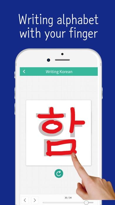 Tải về SEEMILE Korean cho Pc