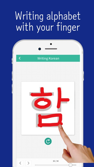 SEEMILE Korean APK for Android - Download Free [Latest