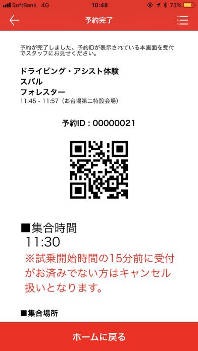 東京モーターフェス2018のおすすめ画像4