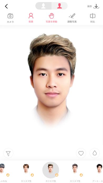 髪型 - ヘアスタイルシミュレーションのおすすめ画像5