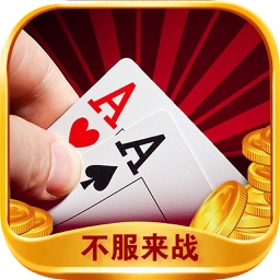 游戏 - 斗地主·纸牌游戏