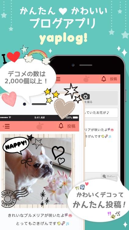 ヤプログ!byGMO かんたん&かわいい日記・ブログ