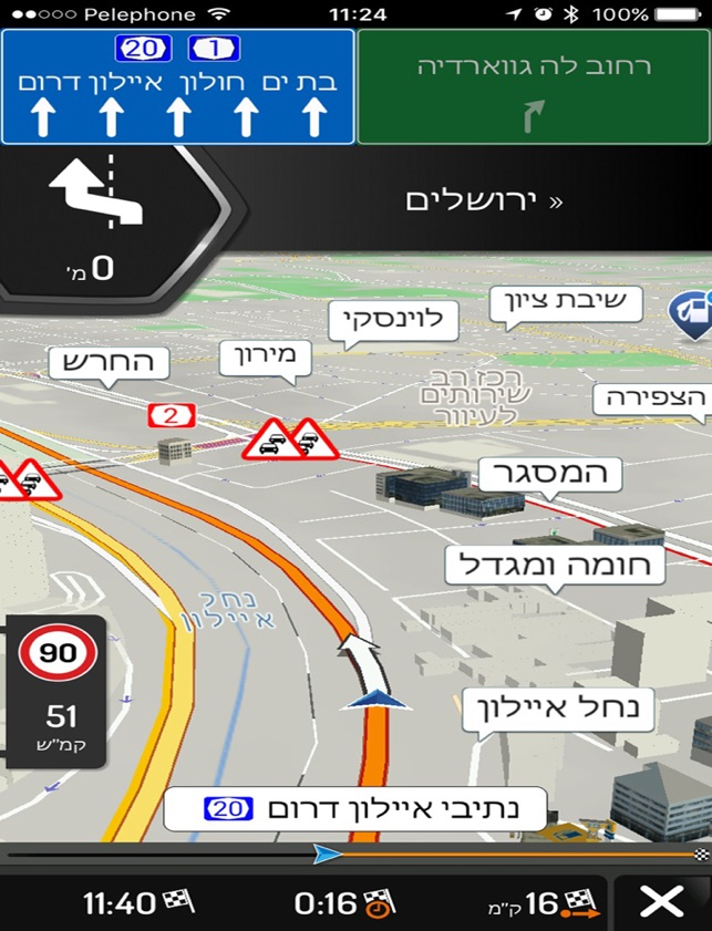 Israel igo primo nextgen on the app store israel igo primo nextgen on the app store publicscrutiny Image collections