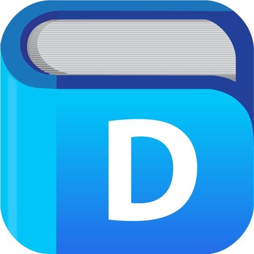 Английский словарь - Bravolol