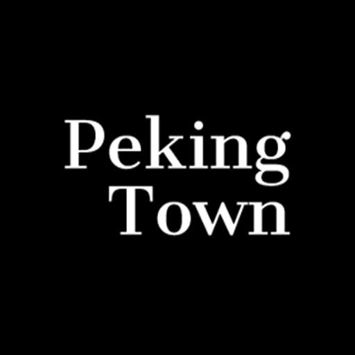 Peking Town