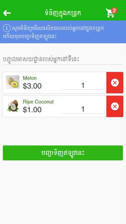 Green Vegies screenshot-3