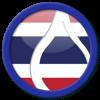 Lernen Sie Thailändisch