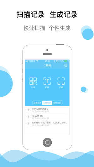 Simple scan on the App Store