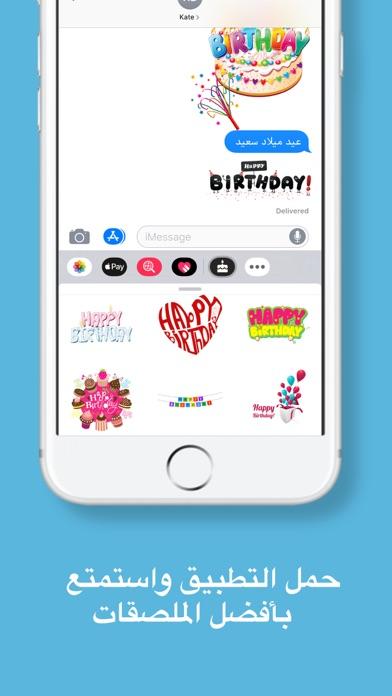 emoji ملصقات تهاني عيد الميلاد screenshot 2