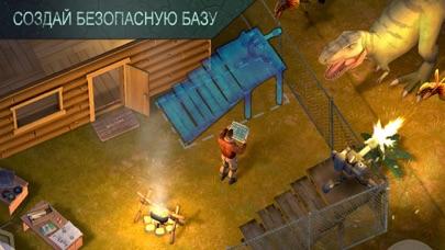 Jurassic Survival Скриншоты3