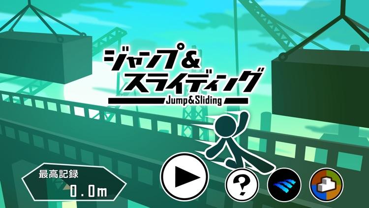 Jump & Sliding screenshot-4