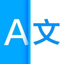 讯飞翻译-方言多语种语音翻译软件