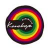 横浜市日ノ出町 WINE&CAFE Kanakoya