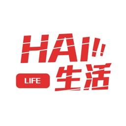 海南农信HAI生活