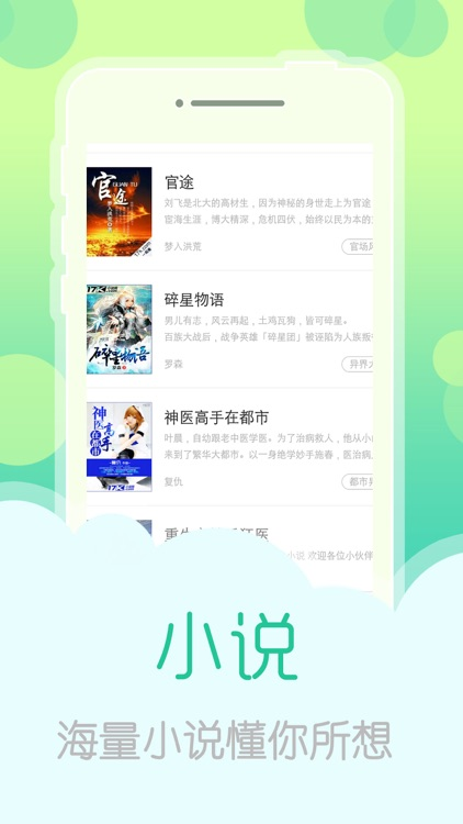 浏览器℡ screenshot-1