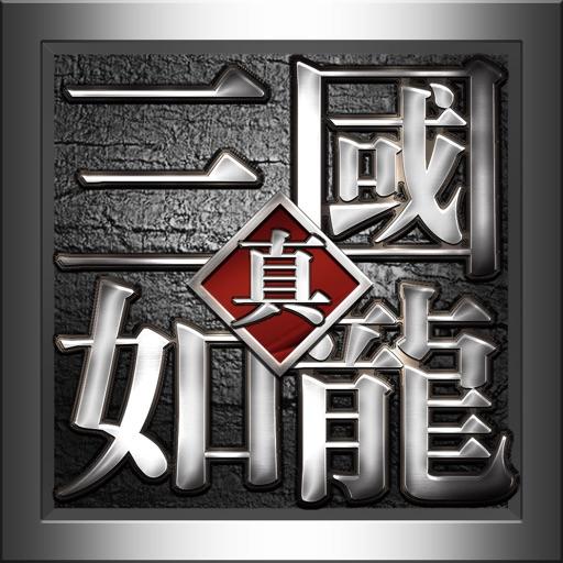 三国如龙记-真三手游版震撼开启