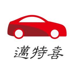 MyChinaTaxi-China Taxi App