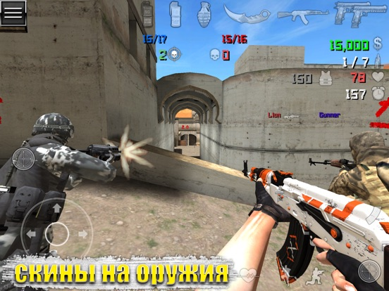 Special Forces Group 2 на iPad