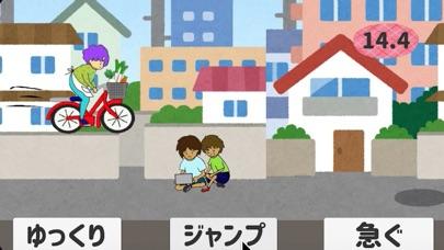 おかんの仁義なき戦い screenshot 2