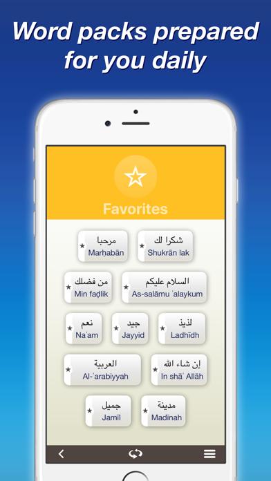 Arabic by Nemo screenshot four