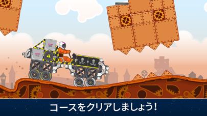 RoverCraft Space Racingのおすすめ画像3