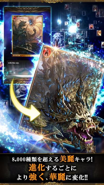 レジェンド オブ モンスターズ screenshot-3