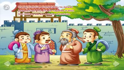 Fei qin wang shi story screenshot three