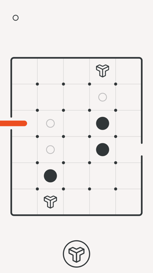 btw – puzzle maze Screenshot
