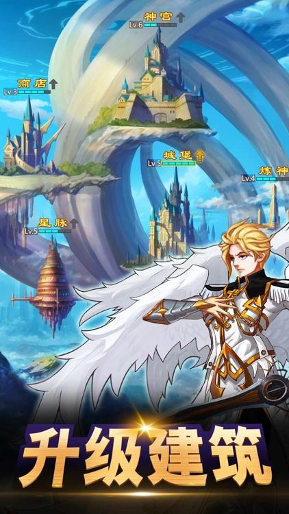 英雄荣耀 - 王国荣耀手游,荣耀归来 screenshot-3