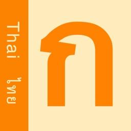 ITS4Thai - Learn to Read and Write Thai Language Script
