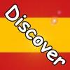 すばやくスペイン語を学ぶ - iPhoneアプリ