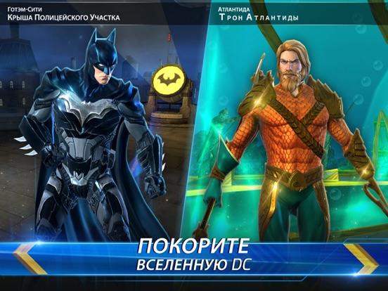 Игра DC Legends: Битва за справед.
