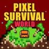 像素生存世界 - 生存游戏!像素生存者!四人联机!