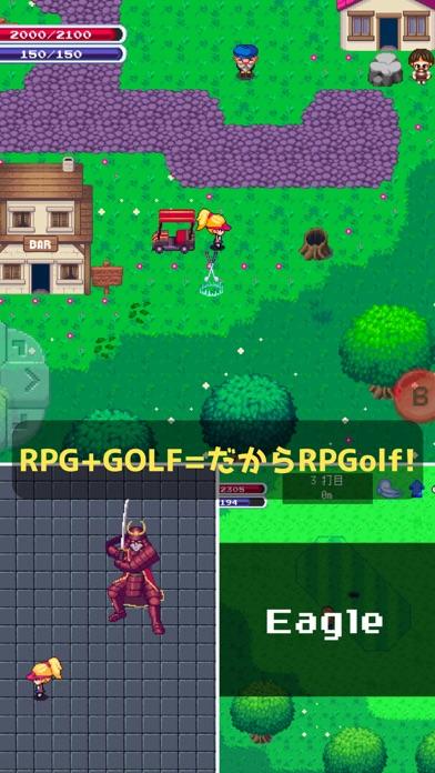 RPGolfのおすすめ画像3
