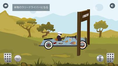 私の小さなレーシングドライバーのおすすめ画像5