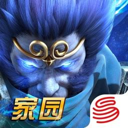 乱斗西游2-暑期资料片新玩法上线