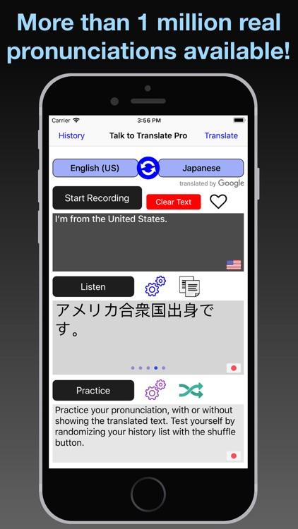 T2T: Speech Translation screenshot-3