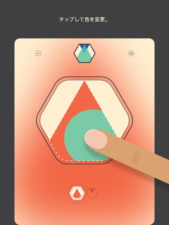 Colorcubeのおすすめ画像3