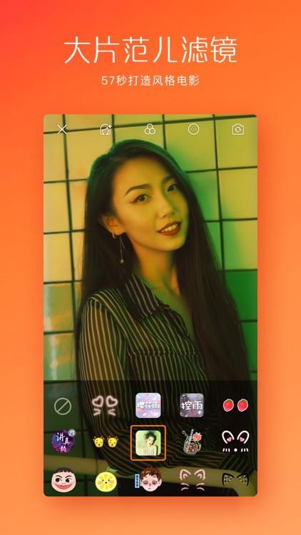 快手-国民短视频平台 screenshot-4