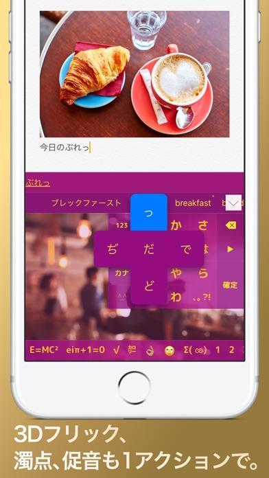 片手キーボードPRO screenshot1