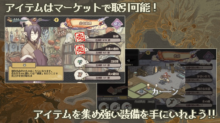 妖シ幻想郷 screenshot-3