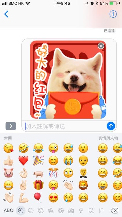 新年動態貼圖 - New Year Gif Stickers screenshot-3