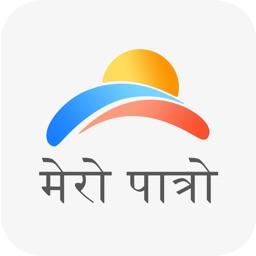 Mero Patro - Nepali Calendar