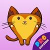 ハッピーキャットProは猫や子猫用のゲームです。 - iPadアプリ
