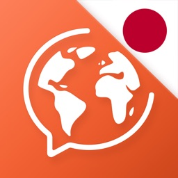 Learn Japanese – Mondly